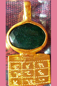 Budh Bisa Yantra