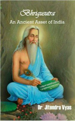 Bhrigusutra