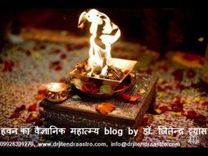 hawan blog
